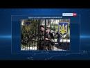 Нацполиция Украины объявила в розыск почти 6 тысяч оставшихся в Крыму военных
