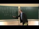 Урок 1.3 Числовые выражения; действия с дробными числами (7 класс)