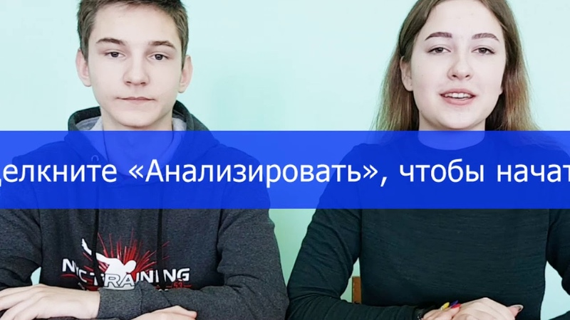 Козлов Кирилл, Шеменкова Ксения, Могилёвская область г.п. Краснополье
