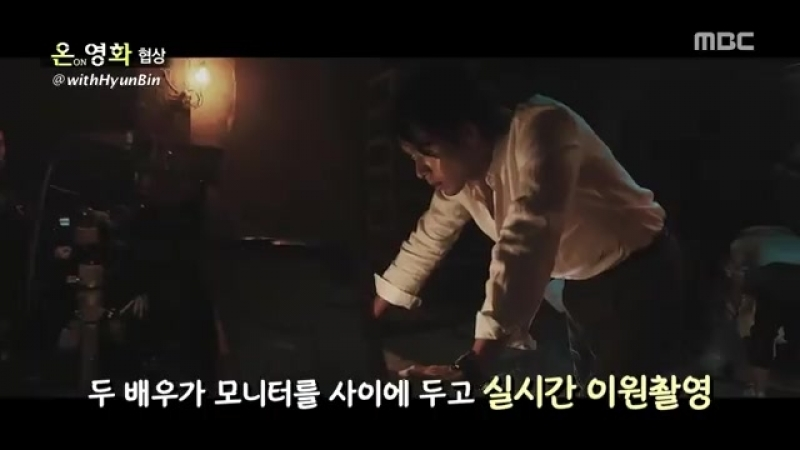 Film Intro New Scenes by MBC Let's Go Video Travel Sept 9 edition.