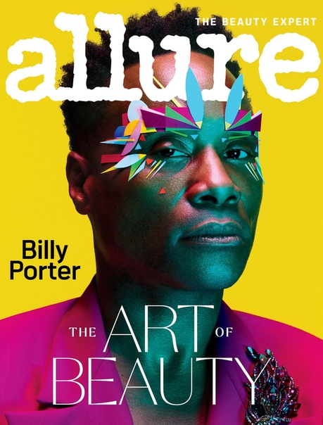 illy Porter for Allure, February 2020