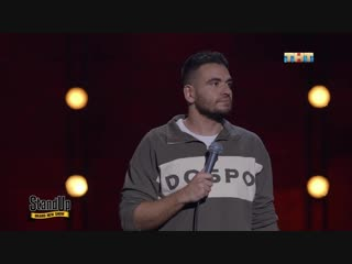 Stand up: александр киселев - деревенские словечки