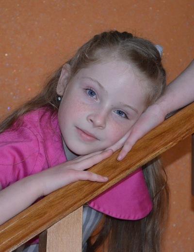 Софія Проскуренко, 25 января 1997, Ивано-Франковск, id213418117