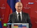 Путин позвал промышленников в РФ и отправил феминисток на нудистские пляжи
