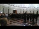 Присяга брата ,,Преображенский полк Москва