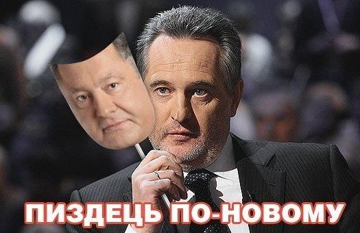 Турчинов назначил нового главу Нацкомиссии по связи и информатизации - Цензор.НЕТ 2730