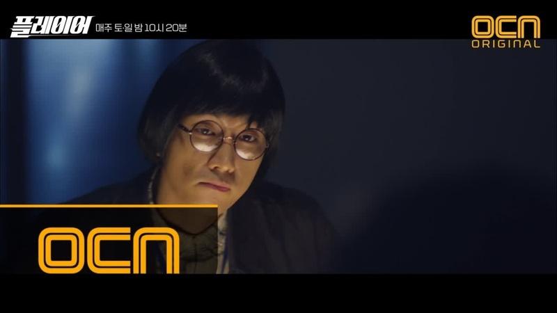 Player ※깜찍※ 똑단발 기자로 완벽 변신한 송승헌의 맹활약! 헤완얼 찌라시 181021 EP.