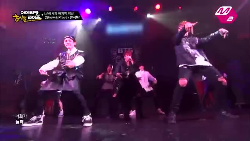 STAR ZOOM IN Bangtan Boys BTS We are Bulletproof Pt 2 American Hustle Life 161010 EP 132