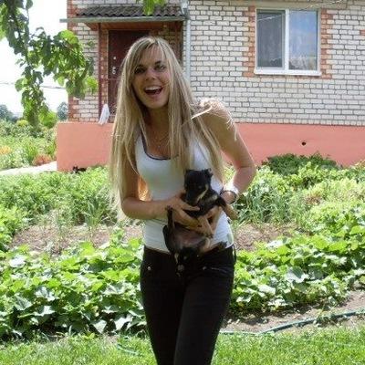 Мария Конкина, 22 сентября , Краснодар, id202496446