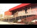 David Gonzalez Possessed to Skate