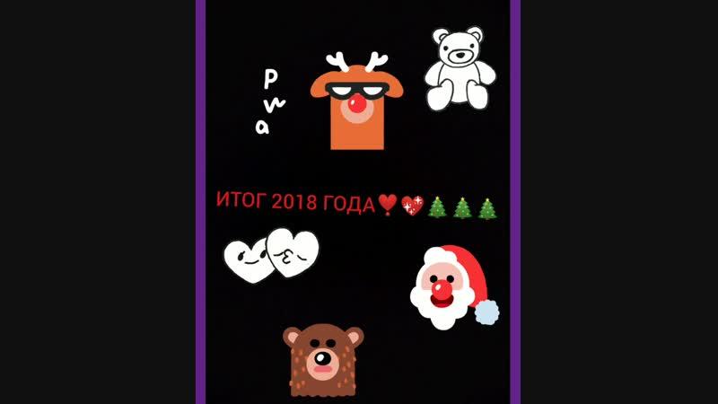 InShot_20181230_152929657.mp4