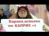 ПХК ЦСКА – ХК «Йокерит» 1_2ОТ. Вокруг матча