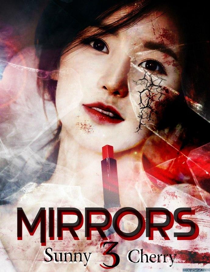 скачать зеркала 3 через торрент - фото 7