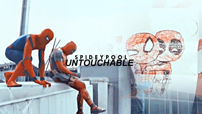 ●Wade Peter - Untouchable