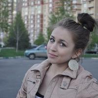 Татьяна Игоревна, 6 апреля 1993, Волгоград, id225202379