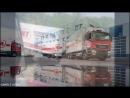 Видео посвящается водителям компании магнит