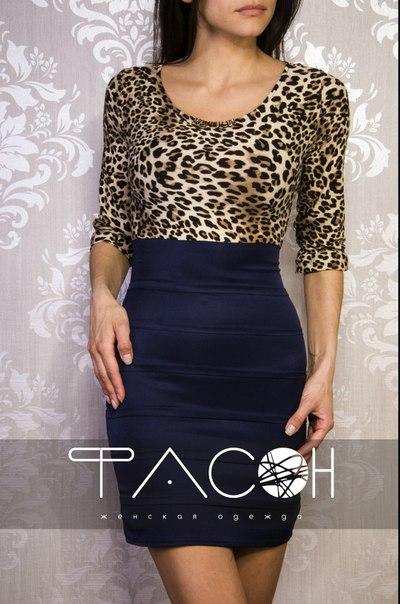 Женская Одежда Фасон Официальный Сайт Доставка