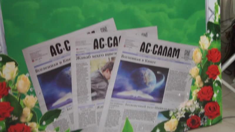 Мероприятие в честь газеты АССАЛАМ в Кизилюрте