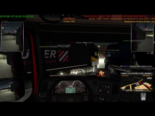 Euro Truck Simulator 2 Multiplayer Online Дорога Дураков и другие приколы