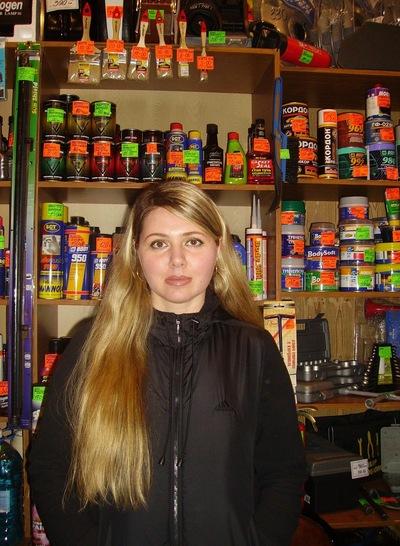 Екатерина Садыкова, 2 марта 1976, Удомля, id209589509