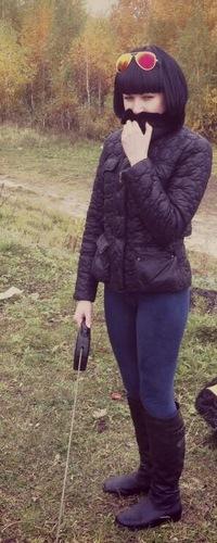Яна Шашанова, 1 января 1991, Челябинск, id175682092