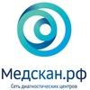 Медскан.рф - сеть диагностических центров