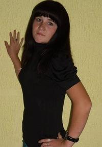 Наташа Петрова, 8 марта 1997, Череповец, id224350377