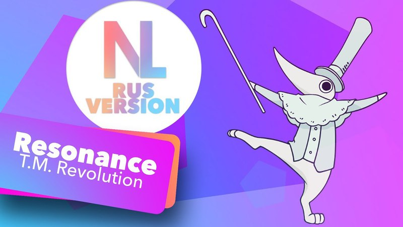 Soul Eater / resonance (Rayman Rave ft Nika Lenina RUS RMX Version)