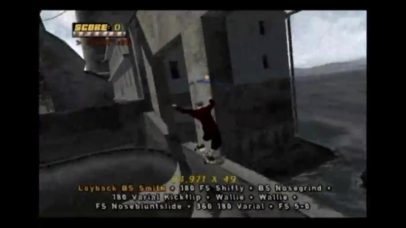 StunY - w3irds alcatraz NM