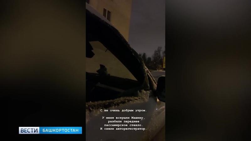 В Башкирии ограбили Рустама Набиева, потерявшего ноги при обрушении казармы