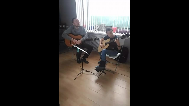 Занятие по гитаре. Преподаватель Ярослав Канев