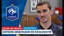 Equipe de France : Antoine Griezmann se confie avant France-Belgique I FFF 2018