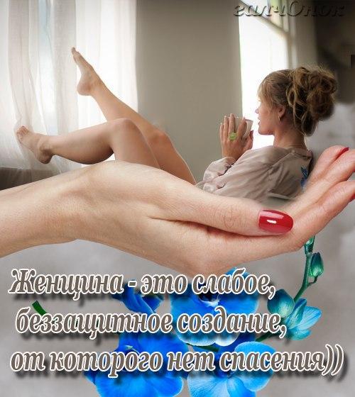 https://pp.vk.me/c618316/v618316864/121d7/7FAP5t_J0IY.jpg