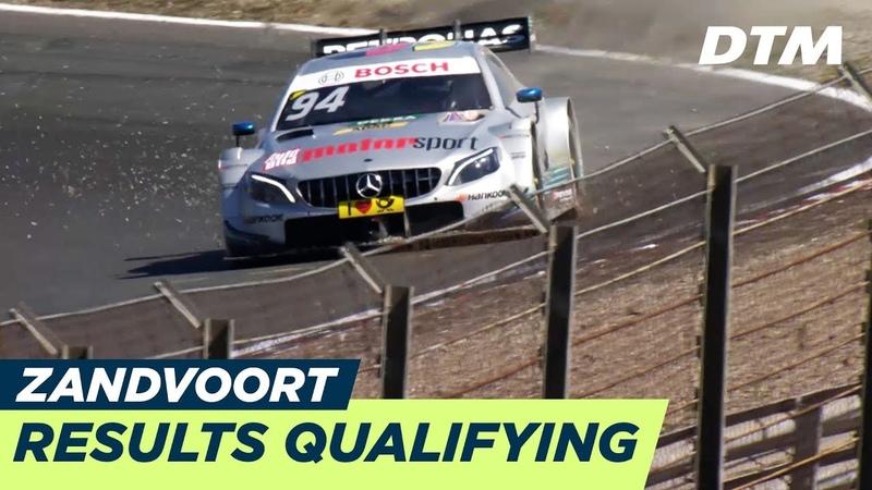 Results Highlights - Qualfying 2 - DTM Zandvoort 2018