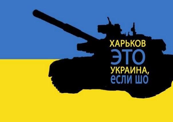 В Харькове усилена охрана военных объектов, - Полторак - Цензор.НЕТ 5950