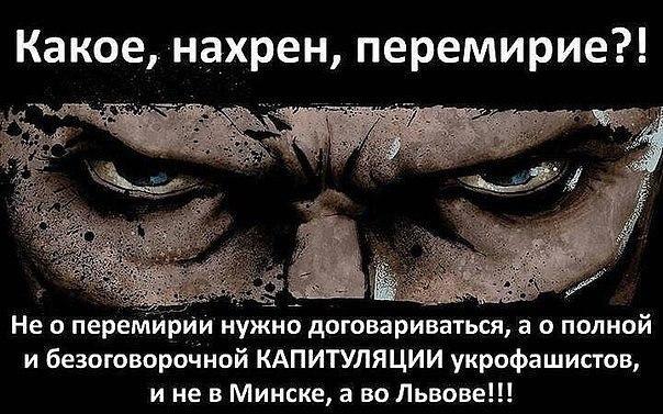 Обзор боевой ситуации от военкора Катерины Ивановой.