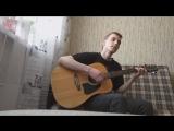 Seether - Broken ft. Amy Lee (Evgeniy Frolov's cover)
