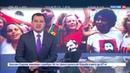 Новости на Россия 24 • Профсоюзы Бразилии провели митинги в поддержку осужденного экс-президента
