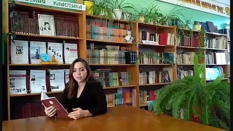 Ирина Дерюгина_Тесинская СОШ №10