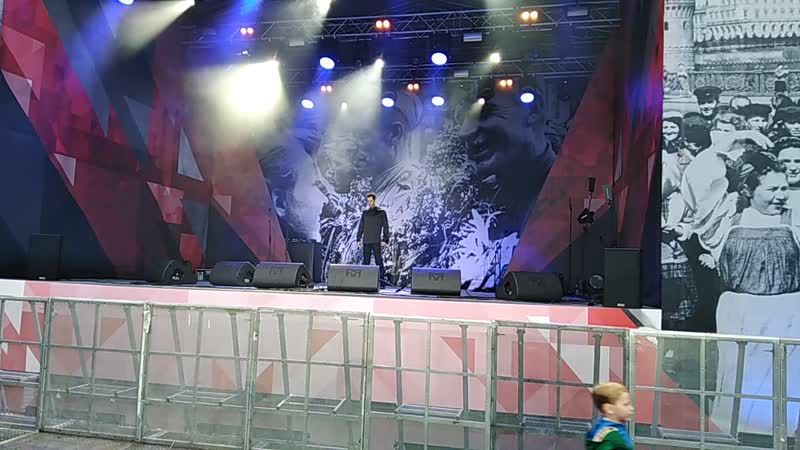 концерт на ВДНХ