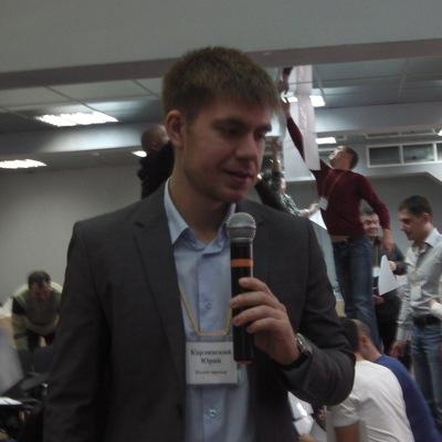 Юрий Карлинский, 13 мая , Москва, id4826286