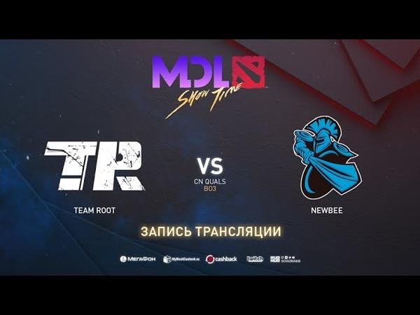 Team Root vs Newbee, MDL Macau CN Quals, bo3, game 1 [Eiritel Inmate]