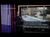 Загадки человечества с Олегом Шишкиным (12.07.2018) HD