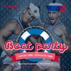 7 июля - BOAT PARTY - CS SPB Выездная вечеринка
