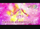 Star☆Twinkle Precure - Preview 2 (rus sub)