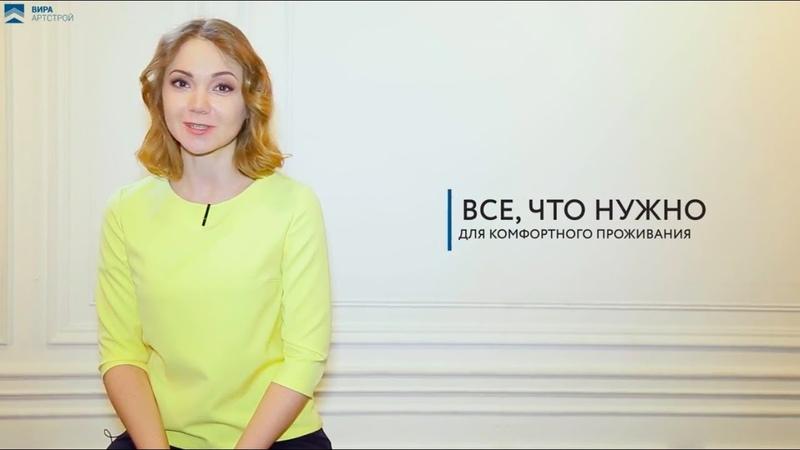 Дизайн и ремонт квартиры в ЖК «Обыкновенное чудо» ведущая Сакурова Ксения
