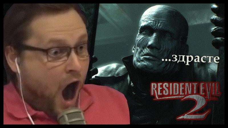 КУПЛИНОВ vs ТИРАН в Resident Evil 2 Remake 2 (СМЕШНЫЕ МОМЕНТЫ)