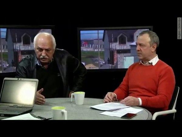 Ингушетия.Руслан Мартагов о Мурате Зязикове ,Евкурове и о пригородном районе.