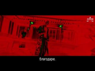 BANG YONGGUK (B.A.P) - YAMAZAKI [рус.саб]