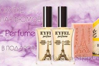 Eyfel Parfum Vk